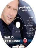 Walid Ettounsi-I3awdeh Rabi