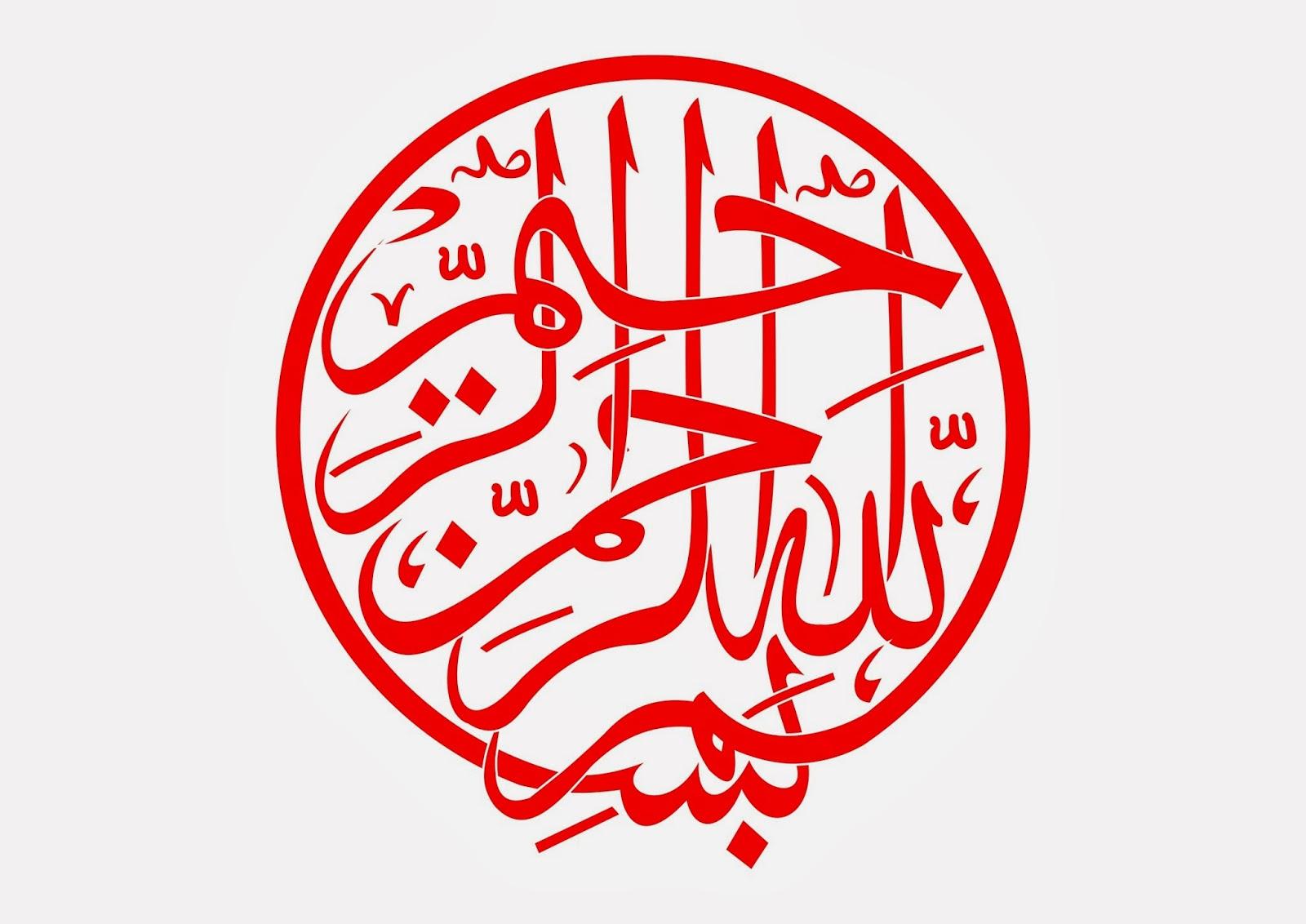 Kaligrafi Bismillah Berbentuk Lingkaran Limpapeh