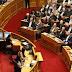 Ο ΣΥΡΙΖΑ έχει ισχυρή ψήφο εμπιστοσύνης…