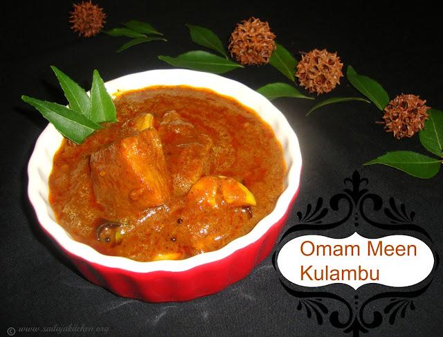 images of Omam Fish Curry Recipe / Omam Meen Kulambu / Fish in Ajwain Gravy