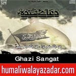 http://audionohay.blogspot.com/2014/10/ghazi-sangat-nohay-2015.html