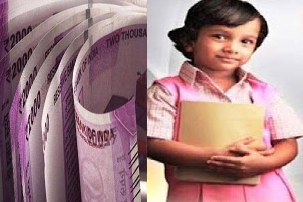 बेटी पैदा होने पर यह कंपनी देगी ग्यारह हजार रुपए - Beti paida hone par yah company degi 11 hajar rupye