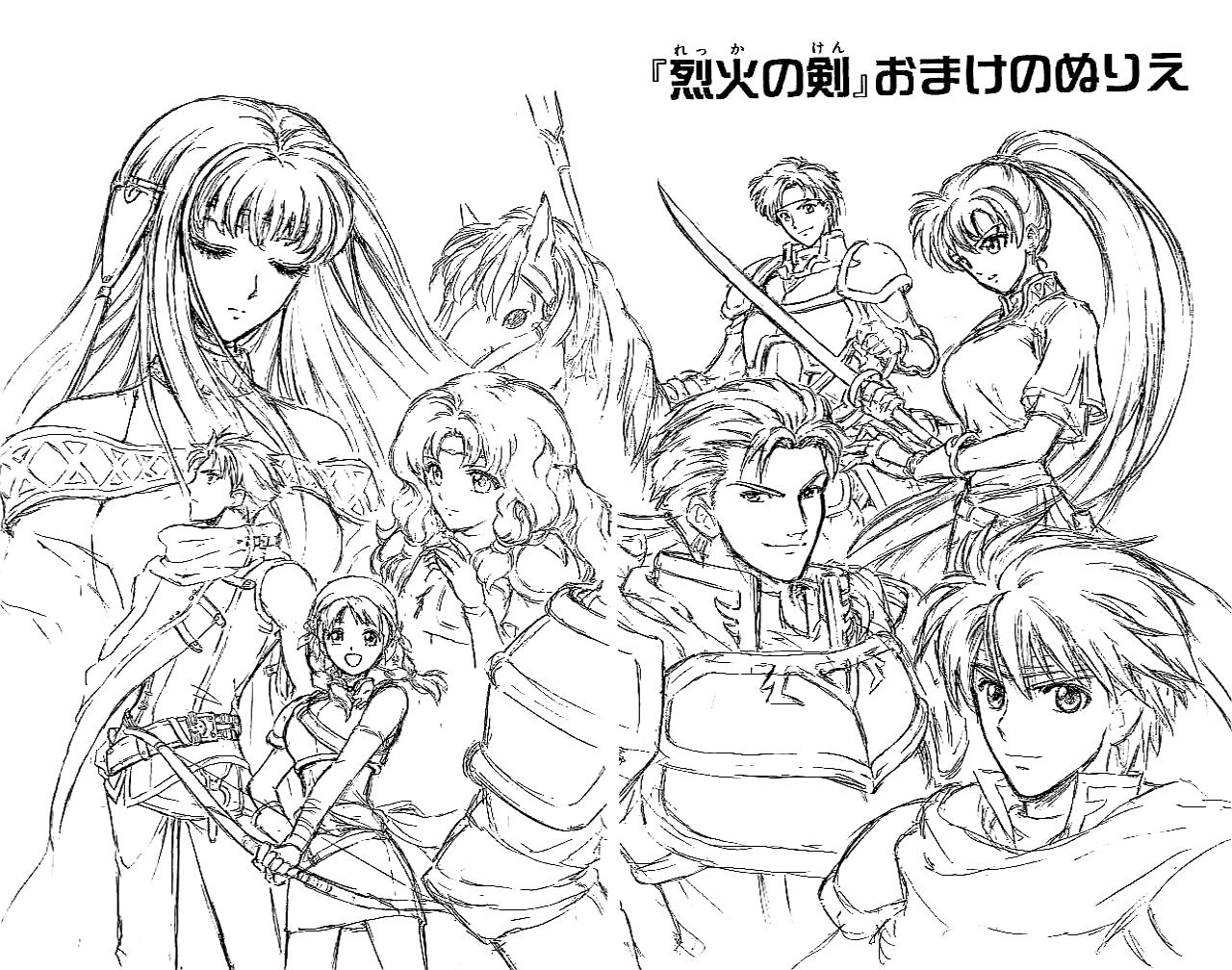 Fire Emblem - Hasha no Tsurugi chap 020 trang 42