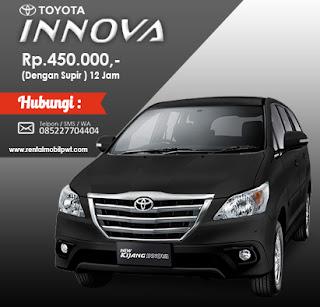 Adi Rental Mobil Purwokerto - Harga Rental Mobil Toyota Innova Terbaru