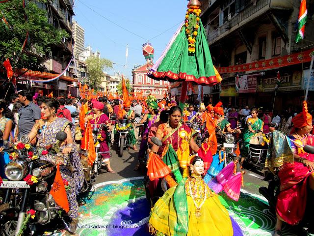 Gudi Padwa Festival Gudi Padwa Festival Ce...