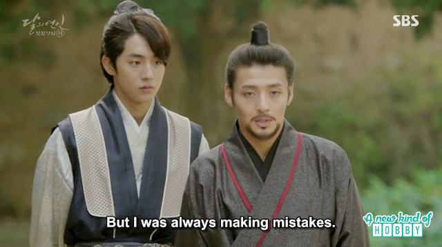 baek Ah go to meet with 8th Prince wang wook - Moon Lovers Scarlet Heart Ryeo - Episode 20 Finale (Eng Sub)