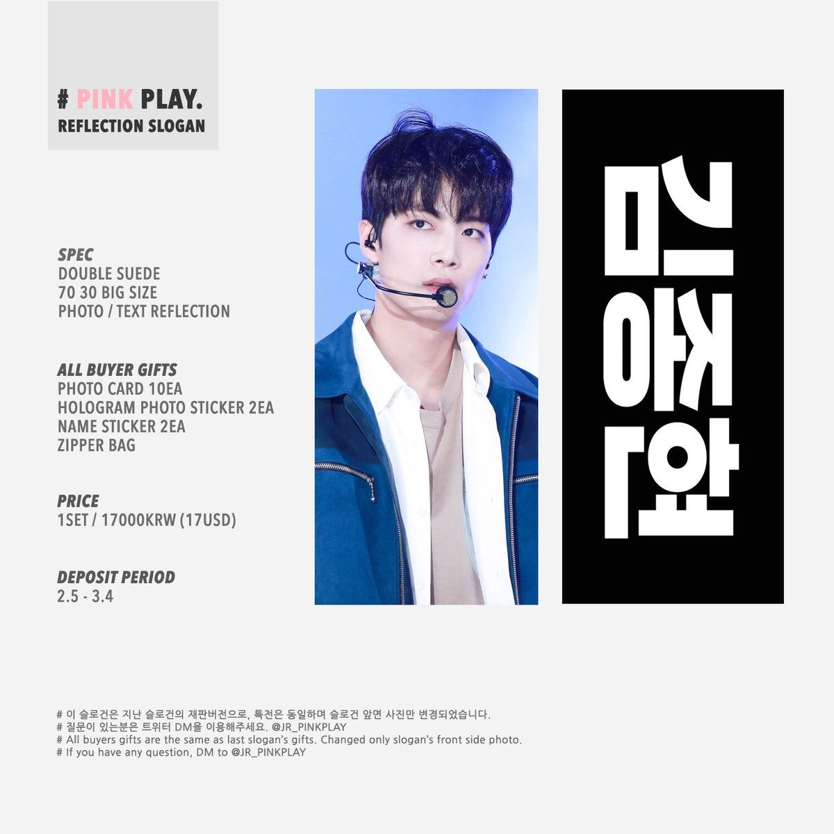 Xin World Shop: [CLOSED] 2018 PINK PLAY JR BIG SLOGAN