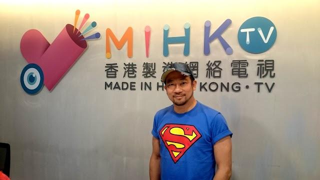 【訪問】土炮網台宣揚本地文化 「香港製造網絡電視」