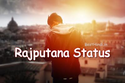 Best Rajputana Attitude Status or Shayari in Hindi 2019