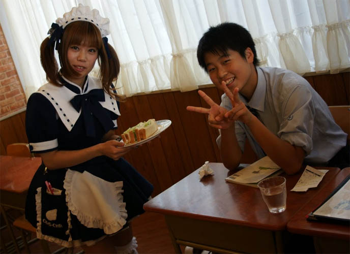 Знакомства японский