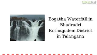Bogatha Waterfall in Bhadradri Kothagudem District in Telangana