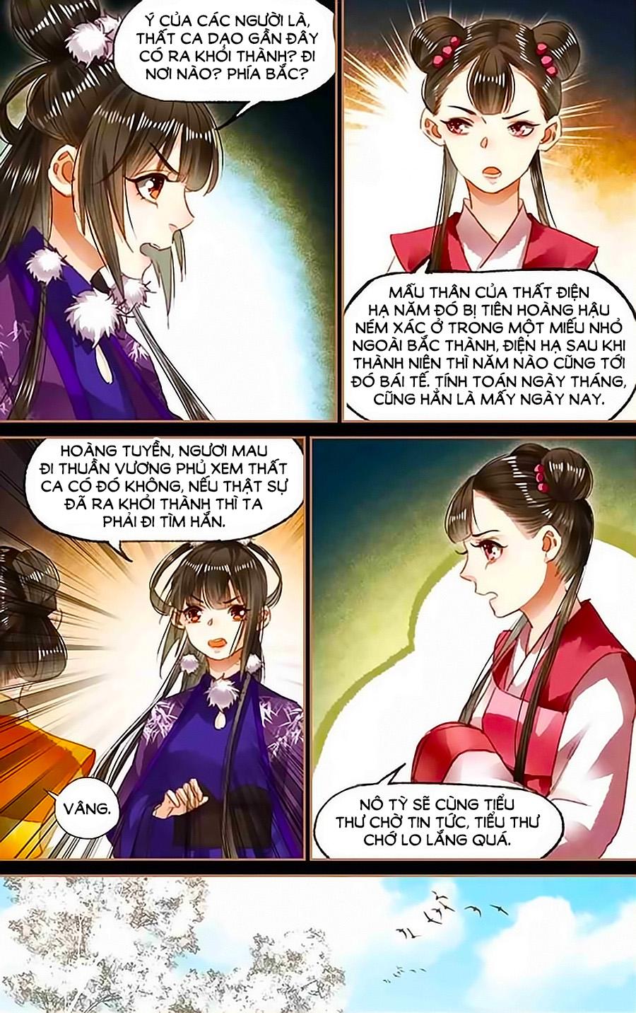 Thần Y Đích Nữ Chap 99 - Trang 2