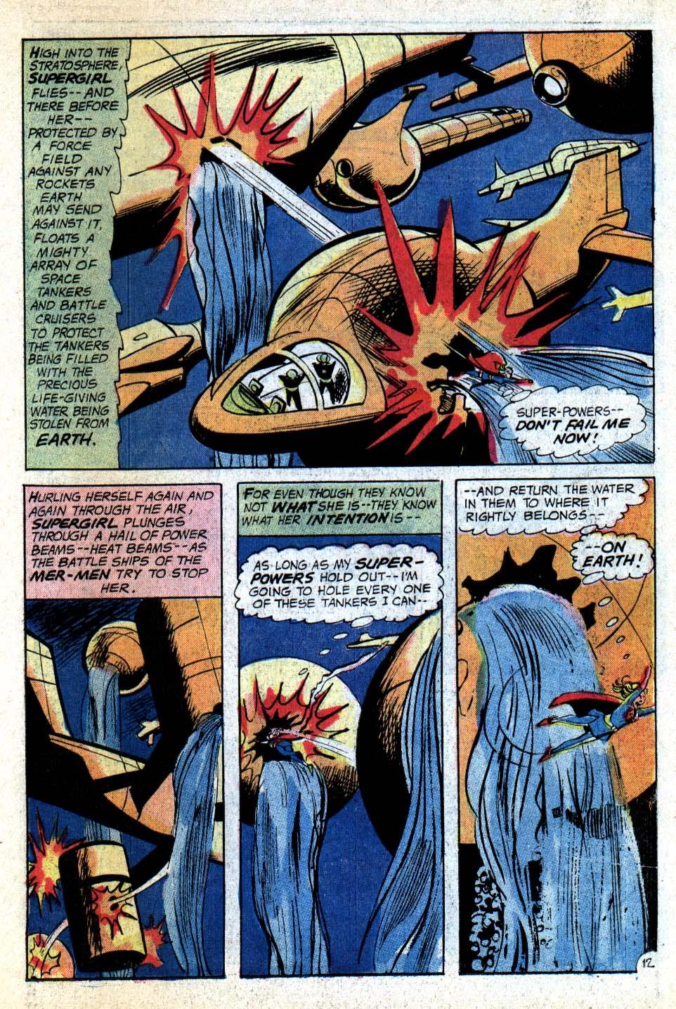 Read online Adventure Comics (1938) comic -  Issue #409 - 15