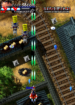 Game Dingdong Pesawat Vasara 2