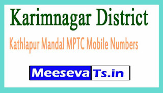 Kathlapur Mandal MPTC Mobile Numbers List Karimnagar District in Telangana State