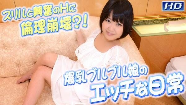 Gachinco gachi780 Yuuki 10120