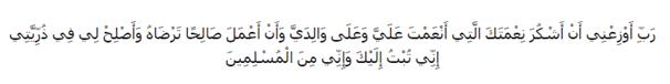Deretan Doa Ibu Hamil Sesuai Anjuran Al-Quran dan Sunnah