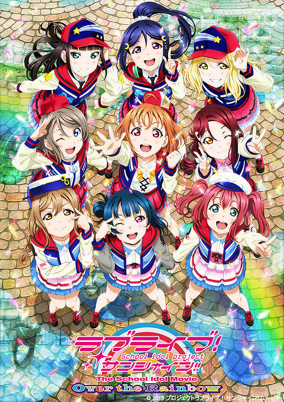 Love Live! Sunshine!! The School Idol Movie: Over the Rainbow - Legendado - Download | Assistir Online Em HD