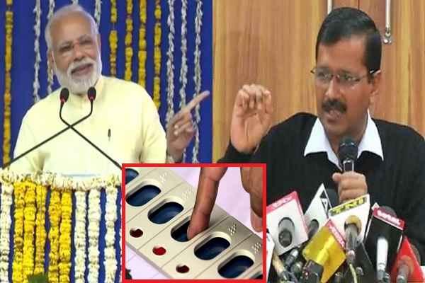 मोदी ने मंत्र पढ़कर चींटी का रूप धरा, EVM में एक एक करके घुसे, AAP का वोट दे दिया कांग्रेस को
