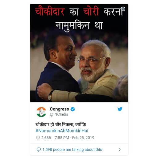 चुनाव 2019: कांग्रेस ने बनाए मोदी के मीम, मोदी के स्लोगन का उड़ाया मजाक