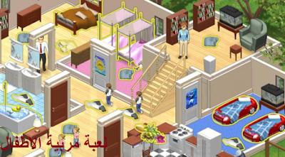 العاب بنات جديدة - لعبة مربية الاطفال Nanny Mania