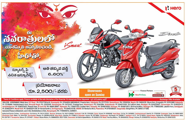 Hero moto corp  Dasshera/Dasar Diwali, Navaratri Festival offers r. 6.60% rate of interest and Get benefits up to Rs 2500*. Free insurance.| Dasara, Dasshera, Diwali festival offers, discounts, low emi, low rate of interest, zero downpayment offers, Higest exchange bonus offers