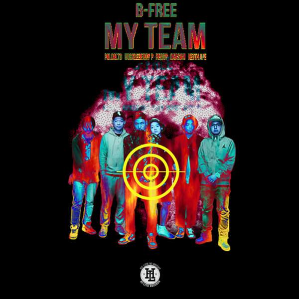 B-free - My Team (feat. 레디, 오케이션, 허클베리피, 팔로알토 & Keith Ape) - Single Cover