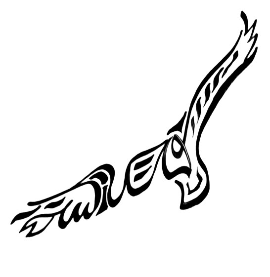 Kaligrafi Burung Gambar Islami