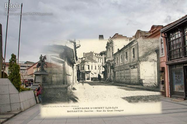 Magnolia square in Bitola during WW1