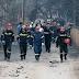 """Γιατί Ο """"Στρατηγός Άνεμος"""" Του 2007 Και Το """"Μελτέμι"""" Του 2018 Δεν Αποτελούν Δικαιολογία Για Τις Φωτιές"""