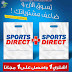 Sports Direct - Buy One Get One Free