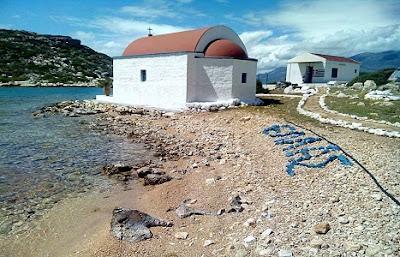 Μικρή μου Ελλάδα Δε θα ξεχάσουμε το μέλλον μας Η μικρή πατρίδα δεν είναι μόνο χώμα