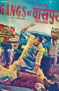 Gangs of Wasseypur 2012 Hindi Full Movie Download 300mb BRRip