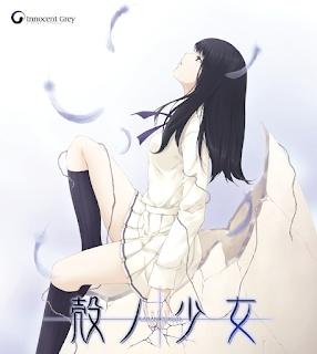 Kara no Shoujo