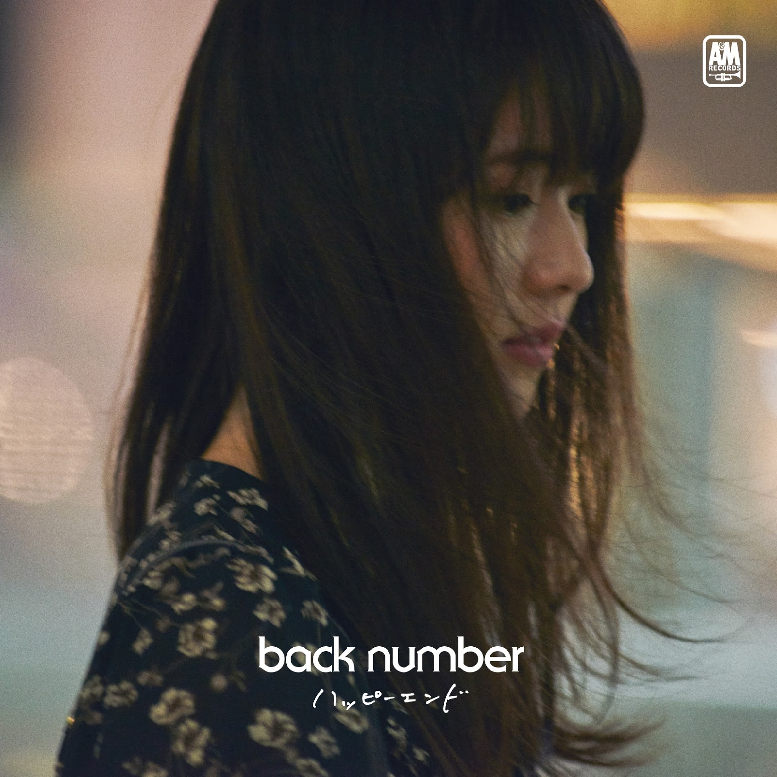 back number – Boku no Namae wo
