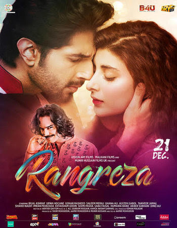 Watch Online Lollywood Movie Rangreza 2017 300MB HDRip 480P Full Urdu Film Free Download At WorldFree4u.Com