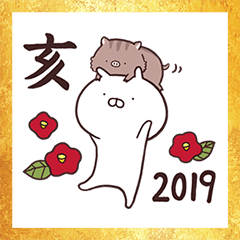 Usamaru New Year's Omikuji Stickers