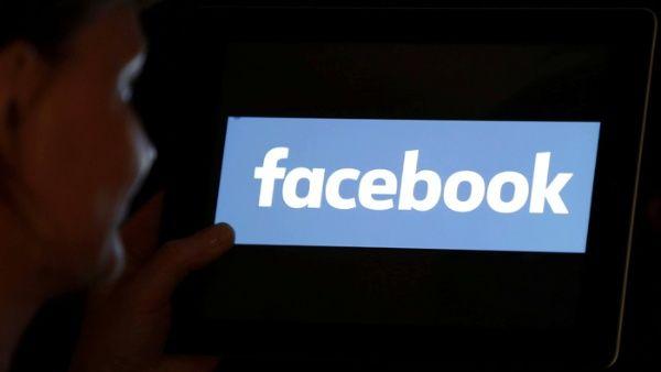 Facebook elimina las reacciones personalizadas especiales