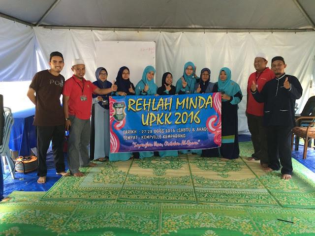 Rehlah Minda UPKK 2016 KAFA