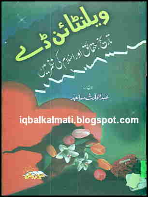 Biography & History Categories -Urdu