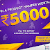 Complete A 5 Minutes Survey & Win A Product Hamper Worth Rs. 5000, Register Now