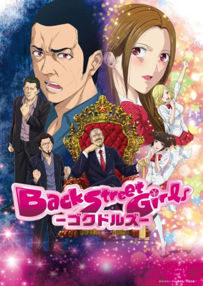Back Street Girls anime
