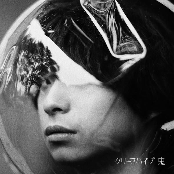 [Single] クリープハイプ – 鬼 – (2016.08.07/MP3/RAR)