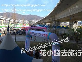 大渚生態公園祭典