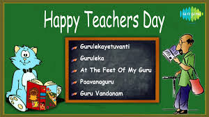 happy teachers day images wallpapers free download