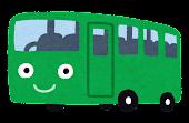 バスのキャラクター「緑」