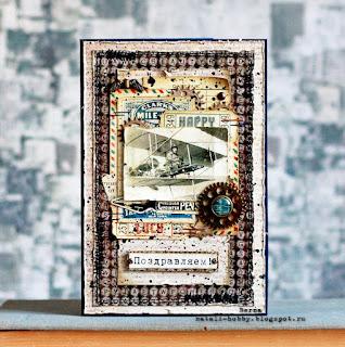 скрапберрис, открытка скрапбукинг, коллекция Архив