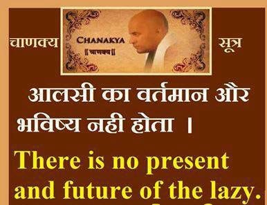 Inspirational quotes in hindi with english meaning