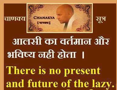 Chankya Niti Download