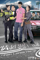 Tình Taxi - When Lanes Merge
